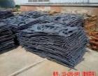 安阳废钢基地高价大量收购4厚以上边角料 2-6厚剪切料