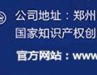 郑州网店代运营 网店托管外包 拼多多淘宝代运营