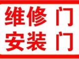浦东张江高科路自动感应门 玻璃门 电动门维修保养