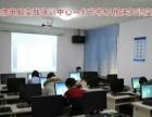 学电脑组装维修,找延安诚信电脑实践培训中心