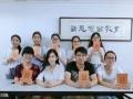 放假哪里学韩语 江都新思想韩语培训课程
