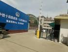 人行通道闸机蚌埠厂家供应批发合作智能道闸自动道闸