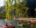 2017年野三坡百里峡旅游就住-云辉农家乐