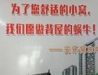东兴小区,电梯楼,精装修,拎包入住