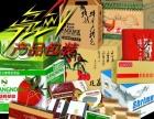哈尔滨专业灯箱招牌,发光字,喷绘,电子屏