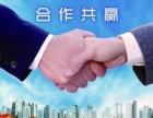 二元期权 最新盈利模式微交易业务正式上线 诚邀合作