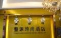宝安-西乡 经济型酒店,短租、月租 1800元/月