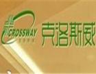克洛斯威硅藻泥加盟