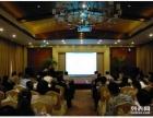 三亚会议接待 三亚会议策划