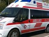 私人救护车院后护送转院回家 正规120接送医疗转运价格低服务