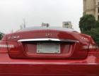 奔驰E级双门轿跑车2013款 E260 1.8T 自动 支持零首