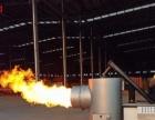 山东燃烧炉加盟 农业用具 投资金额 1万元以下
