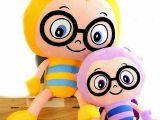 批发彩色小蜜蜂公仔布娃娃玩偶创意毛绒玩具圣诞节送女友婚庆礼物