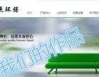 免费域名国际域名一级域名网站建设商城建设微商城