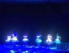 上海2017创意节目表演新颖荧光芭蕾舞表演