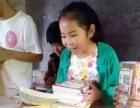 心意行动 爱读书 维意在行动
