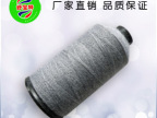 供应鄂尔多斯特产/貂绒线正品手编线机织线24支/貂绒纱