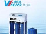 维也纳净水器加盟 清洁环保 投资金额 1-5万元
