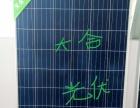 光伏发电,太阳能电池板