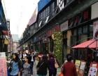 金沙洲万达广场写字楼,商铺,临近地铁口,万达到哪旺