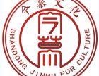 青州 齐鲁医药学院成人高考