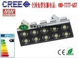 厂家直销800W塔吊灯 1000WLED球场灯 LED高杆灯 L