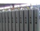 塘专业配送氧气,氩气,二氧化碳气体配送,送货上门。