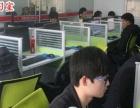 深圳南山CNC数控培训一西丽学UG编程