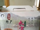东钱湖纪家庄酒店 自助土灶,东魁大杨梅,水蜜桃采摘