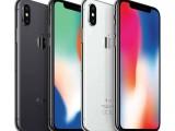 杭州iPhoneX屏幕破了哪里换,苹果X上门换屏外屏维修点