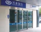 滨海新区安装感应门 自动玻璃门安装
