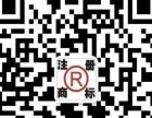 乐山专利代理,全市较低价格让你享受较优质的代理服务