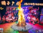 南京老同学聚会去哪老同学聚会好去处 篝火晚会+烧烤+露营