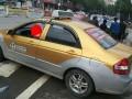 鹰潭出租车的士滴滴打车承接市内外长途随叫随到