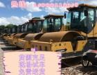 河南二手22吨压路机-九成新出售