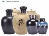 四川厂家批发20斤各种精品泡酒陶瓷酒坛联系电话