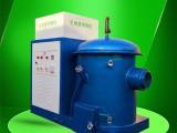 生物质燃烧机节能环保加工定制水冷式冷却多级增氧燃烧机