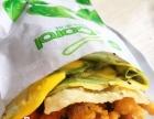 餐饮小吃店加盟 千首午娘果蔬营养煎饼 月赚8万