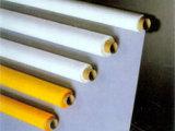 厂价批发 瑞士赛发质优丝网  PET1000系  制版印刷适用
