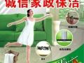 芜湖钟点工专职长期及一次性保洁尤其擅长擦各种玻璃