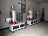 新一代大型高速混合机 PVC树脂粉混合机批发 加热式混合机