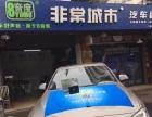 桂林非常城市汽车音响店,隔音