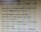 i5 4590四代 8GB高配置低价一套主机