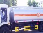 转让 油罐车东风10吨国五东风多利卡厂家直销