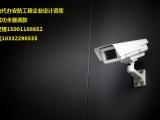 北京朝阳怎么办理安全防护资质代办安防资质