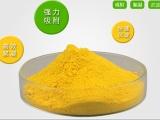 高效助凝剂聚合氯化铝PAC厂家直销量大从优