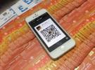 正规0月租手机卡注册卡流量卡170/171验证码虚拟卡