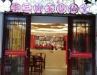 (58金铺传媒)新华美食街好位置沿街商铺出租
