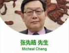 杭州美国移民,揭秘美国EB-5改革前景及律师见面会
