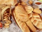 南京面包新语加盟条件breadtalk加盟怎么样